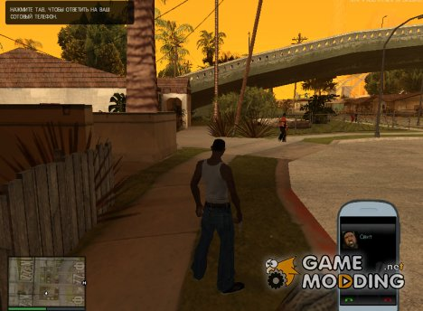 GTA V phone style for GTA San Andreas