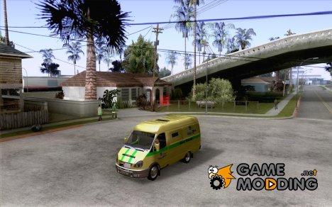 ГАЗель инкассаторская for GTA San Andreas