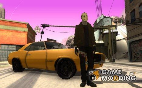Скин Джейсона из фильма Фредди против Джейсона для GTA San Andreas