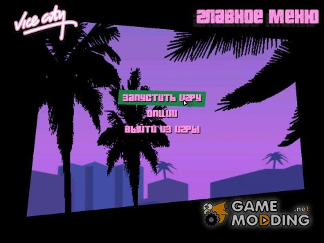 VCR Load End Boot Screen HD v2 для GTA Vice City