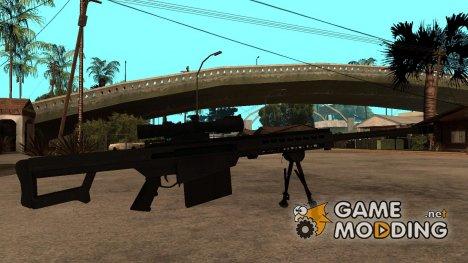 Новая снайперская винтовка for GTA San Andreas