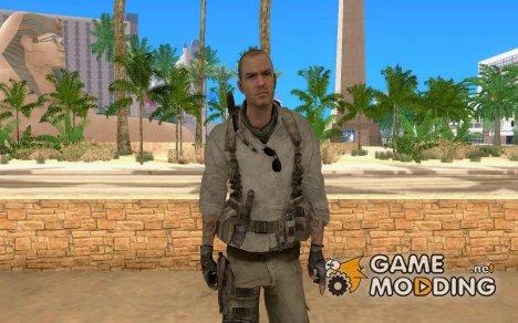 Юрий for GTA San Andreas