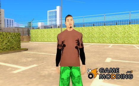 Паркур - пед v.2.0 for GTA San Andreas