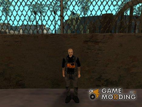 Самоубийца под СПАНКом для GTA San Andreas