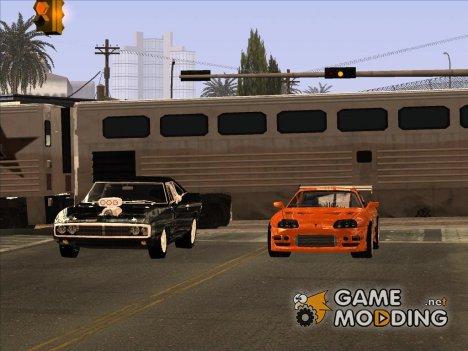 Форсаж - Полный пак for GTA San Andreas