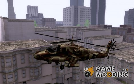 Новые Текстуры Для Hunter for GTA San Andreas