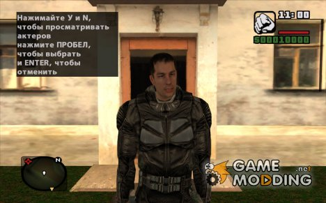 Дегтярёв в научном комбинезоне наемников из S.T.A.L.K.E.R for GTA San Andreas