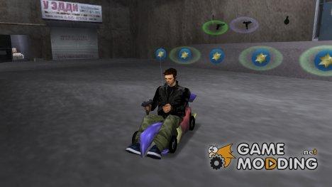 Спавн RC Bandit for GTA 3