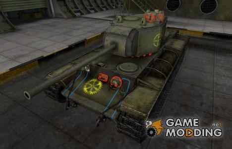 Контурные зоны пробития КВ-3 for World of Tanks