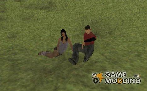 Дорожное приключение 1.0 for GTA San Andreas