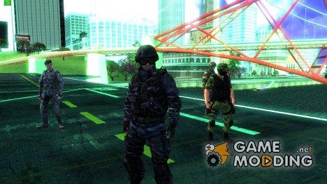 Пак скинов на Армейскую тематику для SAMP для GTA San Andreas