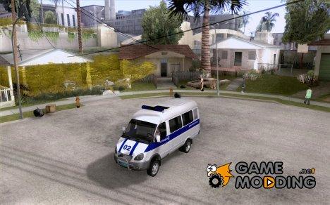 ГАЗель 2705 Полиция for GTA San Andreas