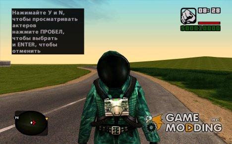 """Эколог в ССП-99 """"Химик"""" из S.T.A.L.K.E.R для GTA San Andreas"""
