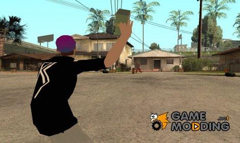 Возможность швырять деньги for GTA San Andreas