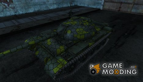 Шкурка для Type 59 for World of Tanks