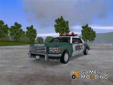 Полицейская Айдахо для GTA 3
