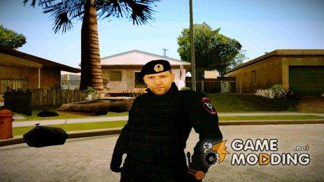 Джейсон Стэтхэм в костюме ОМОНовца for GTA San Andreas
