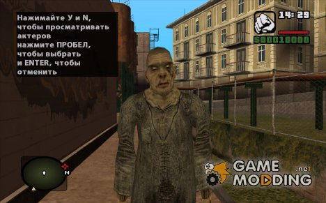 Лабораторный зомби из S.T.A.L.K.E.R v.1 для GTA San Andreas