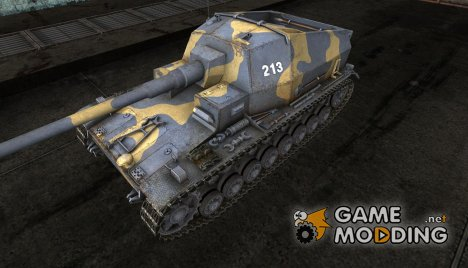 Шкурка для DickerMax для World of Tanks