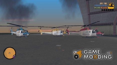 Aircraft  1.1 для GTA 3