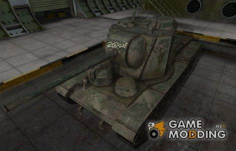 Исторический камуфляж КВ-5 для World of Tanks