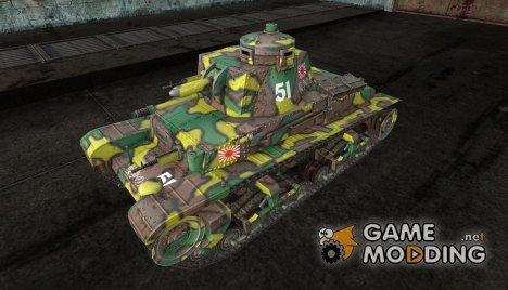 Шкурка для PzKpfw 35(t) for World of Tanks