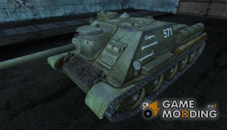 СУ-100 for World of Tanks