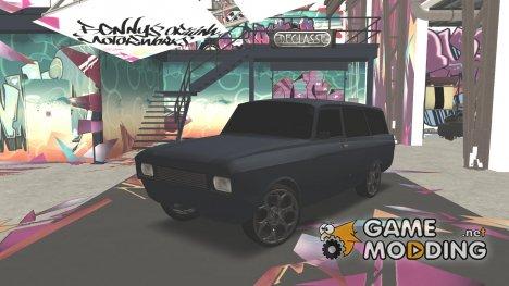 АЗЛК 2137 for GTA San Andreas