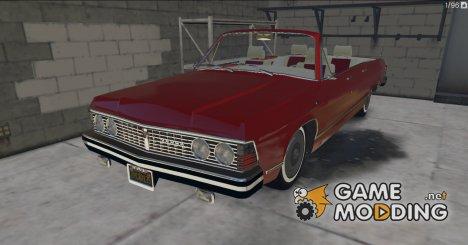 ГАЗ-14 Чайка для GTA 5