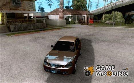 Lada 2172 Granta for GTA San Andreas