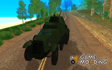 БТР BA-11 for GTA San Andreas