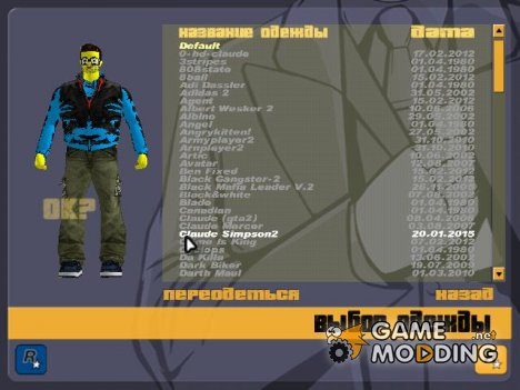Claude Simpson Skin for GTA 3