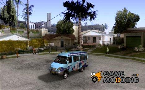 ГАЗель 32213 Атлант for GTA San Andreas