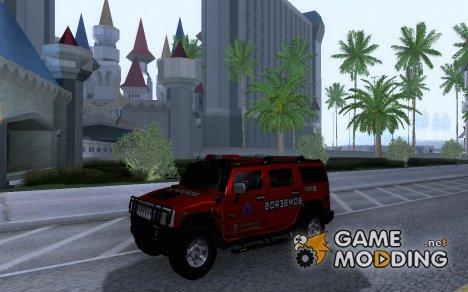 Hummer H2 Bomberos (span. Feuerwehr) для GTA San Andreas