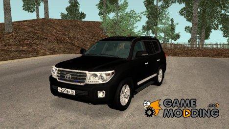 Toyota Land Cruiser 200  Правительство для GTA San Andreas
