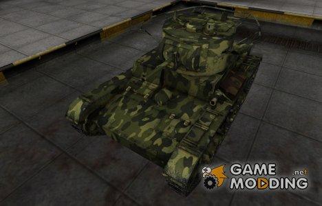 Скин для Т-26 с камуфляжем for World of Tanks