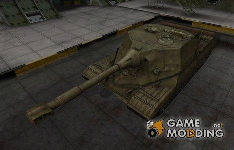 Шкурка для Объект 268 в расскраске 4БО для World of Tanks