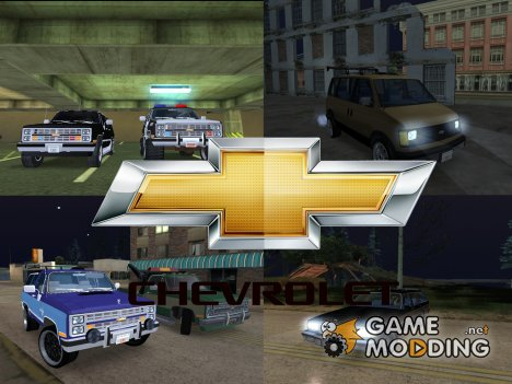 Пак автомобилей Chevrolet для GTA San Andreas