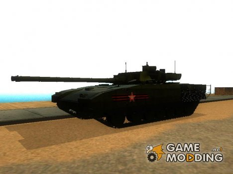 Т-14 Армата Парадный для GTA San Andreas