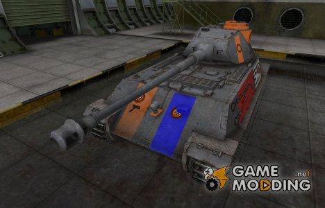 Качественный скин для VK 45.02 (P) Ausf. B для World of Tanks