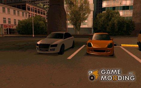 Пак машин из GTA V