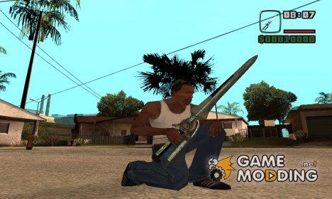 Инопланетная катана для GTA San Andreas