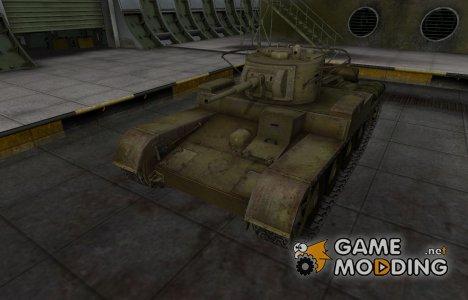 Шкурка для Т-46 в расскраске 4БО for World of Tanks
