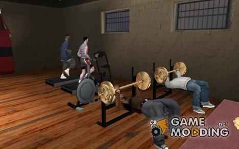 Исправление для Ganton Gym Refresh для GTA San Andreas