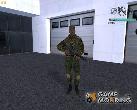 Боец из батальона Сомали for GTA San Andreas