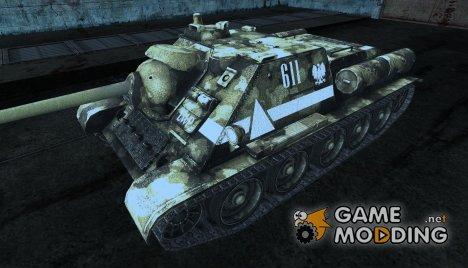 СУ-85 Cheszch for World of Tanks