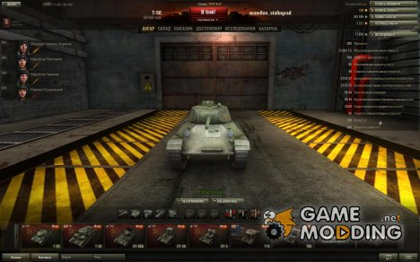Немецкий ангар (обычный) for World of Tanks