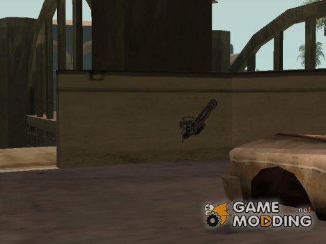 Оружие у дома CJ for GTA San Andreas