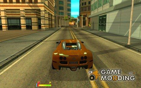 Бензин for GTA San Andreas