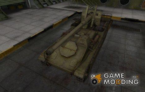 Шкурка для СУ-8 в расскраске 4БО для World of Tanks